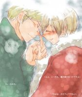 Missing Santa  [Sweden x Finland] by YesMyLordMyHighness