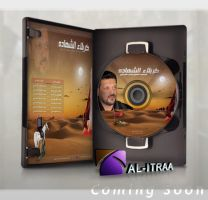 basim album 2008 by alitraa