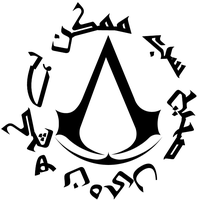 Assassin's Creed Tattoo Idea by Teleut
