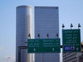 Downtown Tel Aviv by dpt56