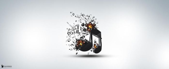 Arabic by kaDesign1