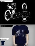 Let's ride T-shirt by VictoriousD