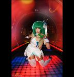 Ranka: What bout my star by vaxzone