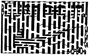 Nike Maze by ink-blot-mazes