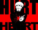 Hurt Heart by cininblack