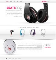 BEATS website by yuval10203