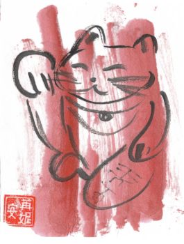 Red Lucky Cat by renadamsart