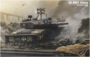 09 MBT CHINA by huihui1979