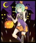 trick or treat by hanetsu