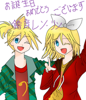 Happy Birthday Rin Len by tomochan1999