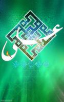 imam Ali  a.s by shiagraphic