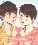 + 12th Belated Yoosu Day. by Yunho-Jaejoong