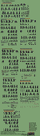 Charlie Company Compiled Super Sprite Sheet by Steeve-the-Fox