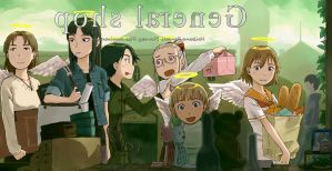 Haibane Renmei Blu-ray Box by naotan54
