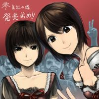 Fatal Frame Shinku no Chou by Otosama