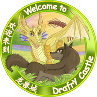 Badge for Drafry Castle forum by xiaomil