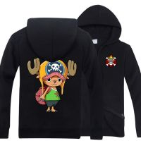 One Piece Chopper With Book Bag Logo In The Back by cosplaysky123