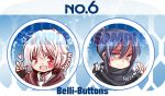 No.6 Button set by jinyjin