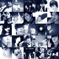 SS501 Collage by mystyle1103