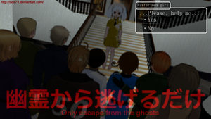 Hetalia game_MMD_Only escape from the ghosts by Noir74