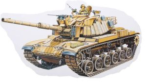 idf tank magah 6 b gal by guy191184