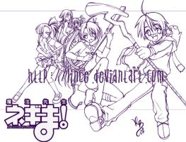 Negima Preview by lince