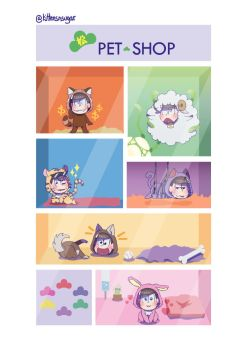 Matsu Pet Shop by kittensnsugar
