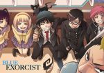 Ao no Exorcist by S-P-N