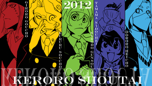 Keroro Shoutai Resemble by G0966