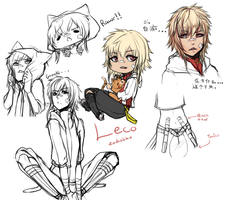 Leco sketch dump by Bunni-Hime