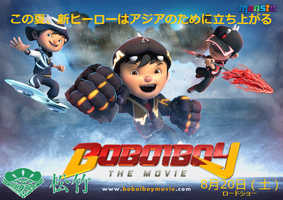 BoBoiBoy The Movie Teaser (Japan) by revinchristianhatol