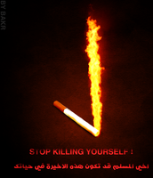 STOP KILLING YOURSELF by bakerGFXislamicDSner