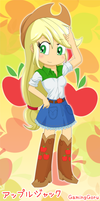 .: Applejack - The Element of Honesty :. by GamingGoru