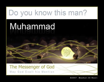 muhammad The Messenger of God by mashari