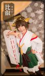 Hiei - I'm ready by Ryeain