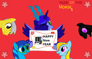 YEAR OF THE HORSE by PinkysunTransformice