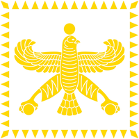 Standard of Cyrus the Great by LlwynogFox