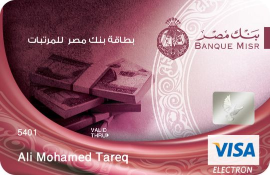 misr bank card 9 by mousallm