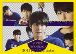 2015calendar-yunho-renderpackbylienoly by lienoly