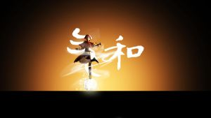 Airbender by Stylc