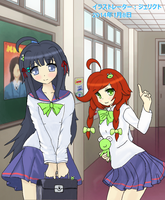Gift - jenn5055 (Mizuna And Shina In School) by Jerikuto