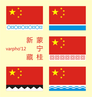 Chinese Autonomous Regions by varpho