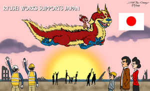 Ryusei Works Supports Japan by ryuuseipro