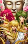 3 Generations VIRGO by FranciscoETCHART
