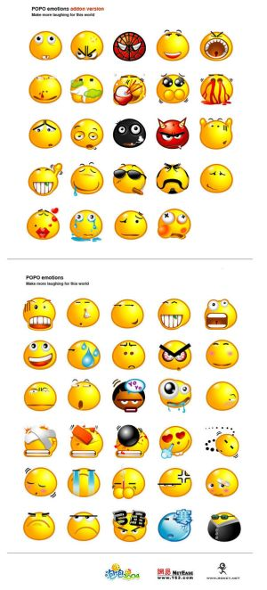POPO emotions full version Icon, Icons and more Icons
