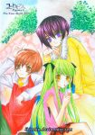 Contest Entry 10 - Do NOT Fav by CodeGeass-Fans