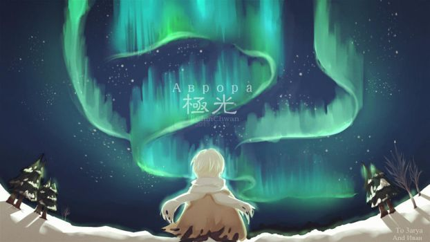 [Little Russia] Aurora. by ChinChuan
