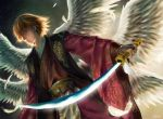The Winged Prince by keiiii
