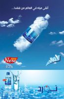 Nord water poster by Aldeib
