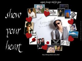 Gackt: Show Your Heart by midori711c